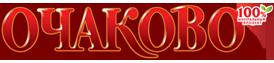 ochakovo-logo_small